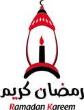 Lanterna de Ramadan Kareem Imagem de Stock