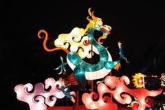Lanterna del drago Fotografie Stock