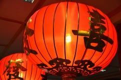 Lanterna di carta cinese rossa fotografia stock libera da diritti
