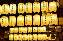 Lanterna di carta giapponese Immagine Stock Libera da Diritti