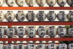 Lanterna di carta giapponese Immagini Stock