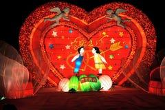 Lanterna di giorno del biglietto di S. Valentino Fotografia Stock Libera da Diritti