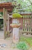 Lanterna di pietra & x28; toro& x29; nel santuario shintoista di Ujigami in Uji, il Giappone Fotografie Stock