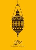 Lanterna do cartão bonito de Ramadan Kareem da ramadã Foto de Stock Royalty Free