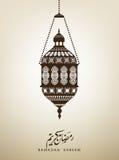 Lanterna do cartão bonito de Ramadan Kareem da ramadã Fotografia de Stock Royalty Free