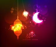 Lanterna do cartão bonito de Ramadan Kareem da ramadã Imagem de Stock Royalty Free
