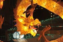 Lanterna do dragão Fotos de Stock Royalty Free
