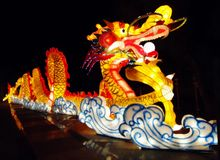 Lanterna do dragão Imagens de Stock
