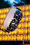 Lanterna do festival Foto de Stock