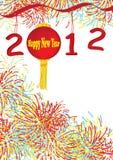 Lanterna feliz do ano 2012 novo ilustração do vetor
