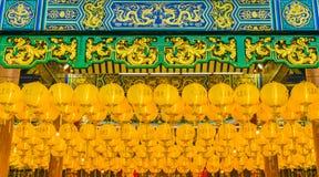 Lanterna gialla cinese Fotografie Stock