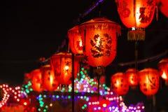 Lanterna rossa Fotografie Stock Libere da Diritti