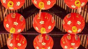 Lanterna rossa cinese video d archivio