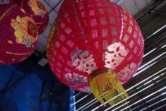 Lanterna rossa in città Fotografia Stock