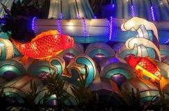 Lanterna rossa Colourful del pesce Fotografia Stock