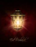 Lanterna sopra il fondo scuro del fitr di Al del eid illustrazione vettoriale