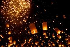 Lanterna tradizionale dell'aerostato di Newyear Fotografia Stock Libera da Diritti