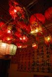 Lanternas 10 Foto de Stock