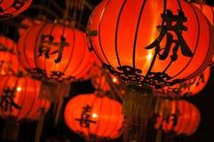 Lanternas Fotos de Stock