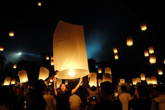 lanternas Imagem de Stock Royalty Free