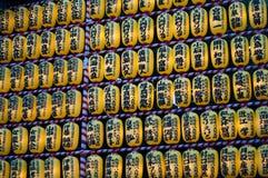 Lanternas amarelas Foto de Stock Royalty Free