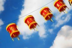 Lanternas chinesas Fotografia de Stock Royalty Free