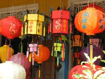 Lanternas chinesas Imagens de Stock