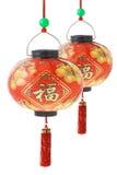 Lanternas chinesas da prosperidade imagem de stock