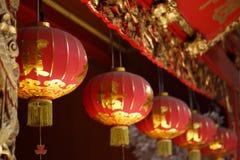 Lanternas chinesas do ano novo em chinatown Fotografia de Stock Royalty Free