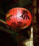 Lanternas chinesas do ano novo em chinatown Imagens de Stock