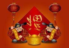 Lanternas chinesas do dragão da prosperidade do desejo do deus do dinheiro Foto de Stock