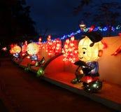 Lanternas coloridas no festival 2014 de lanterna em Taiwan Foto de Stock