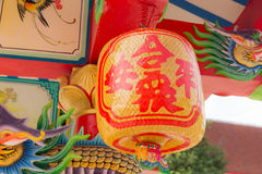 Lanternas de papel chinesas coloridas do close-up nos templos Imagens de Stock Royalty Free