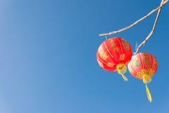 Lanternas de papel chinesas vermelhas foto de stock
