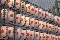Lanternas de papel em seguido Fotos de Stock