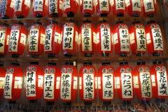 Lanternas de papel japonesas Imagem de Stock Royalty Free