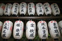 Lanternas de papel japonesas Imagem de Stock