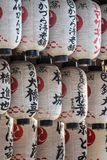Lanternas de papel japonesas no Tóquio Imagens de Stock