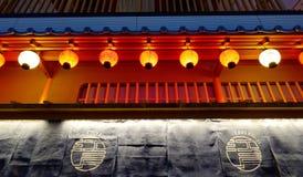 Lanternas de papel no restaurante japonês local Fotos de Stock