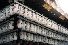 Lanternas de papel no santuário de Yasaka em Kyoto, Japão imagens de stock