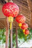 Lanternas de papel vermelhas Imagem de Stock