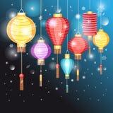 Lanternas do chinês da ilustração Imagem de Stock Royalty Free