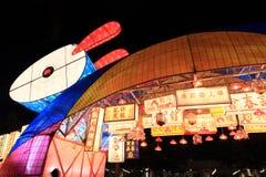 Lanternas do chinês tradicional imagem de stock royalty free
