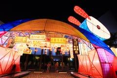 Lanternas do chinês tradicional imagem de stock