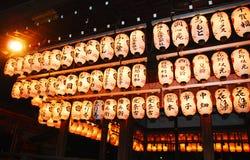 Lanternas do templo do santuário de Yasaka Imagens de Stock