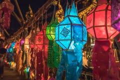 Lanternas durante Loy Krathong fotografia de stock royalty free
