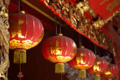 Lanternas em Chinatown Fotos de Stock Royalty Free