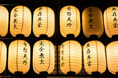 Lanternas japonesas Fotos de Stock