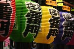 Lanternas japonesas Imagens de Stock