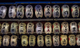 Lanternas japonesas do templo Foto de Stock Royalty Free